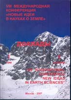 ХЯС (самосборка из эфира) и ХТЯ - Страница 4 1462_0x1