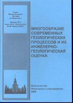 Бародинамика Шестопалова А.В. - Страница 5 4534_0x1