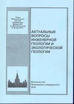 Бародинамика Шестопалова А.В. - Страница 5 4609_0x1